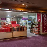 【青森&北海道フェア】ズワイガニ・握り寿司・ステーキ<他うまいもの多数>食べ放題☆1泊2食付き