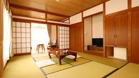 *新館和室◆10〜12畳