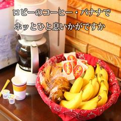 HOTEL HOUSEN ホテル朋泉<佐原>