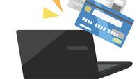 【オトクな10%OFF★】オンラインカード事前決済限定プラン【楽々チェックイン♪】