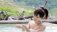 ☆楽天トラベルブロンズアワード2019受賞☆  憧れの乳白色天然温泉&絶景露天風呂+バイキング