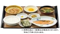 【期間限定セール・朝食付】【5月限定】スペシャルプライスプラン