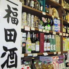 美保神社に一番近い宿、地酒屋で『立ちきゅう』☆金券付●地元の雰囲気とお酒を味わう♪
