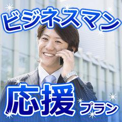 【日本経済新聞付】新聞が読みたいけど、買いに行くのがめんどくさい!そんなあなたに日経付プラン☆