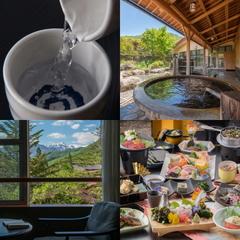 【ぎふ地酒プラン】岩魚料理と飛騨牛とワンドリンク付き〜飛騨地酒「久寿玉」を燗で美味しく