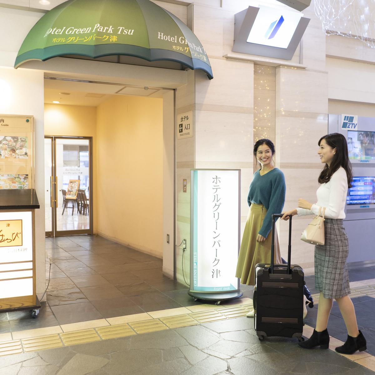 ホテルグリーンパーク津 image