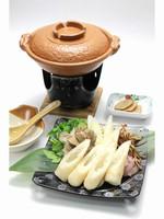 秋田の名物食べつくし1泊2食プラン【由利牛・きりたんぽ・稲庭うどん】