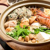 【鍋専門店の味】大山うさぎや「塩ちゃんこ鍋」or「もつ鍋」でほっこりプラン