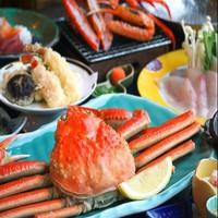 【かに会席★山陰の味覚】★焼きガニ・ゆで蟹・蟹雑炊★かにを約1.5杯使用!!冬は鳥取によってかに♪