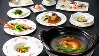 【特選・夕朝食付】中国料理『THE 鳳凰』〜ハイグレードコース〜