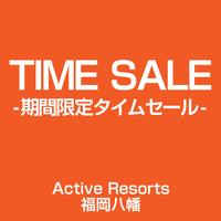 【SALE】最大20%OFF!朝食付/温泉大浴場・駐車場無料
