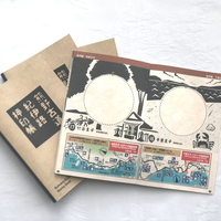【熊野古道紀伊路の押印帳付き】自然・歴史・文化を感じる旅!