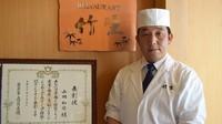 【料理長特選】近江牛味わい・和洋折衷会席プラン 〜2食付〜