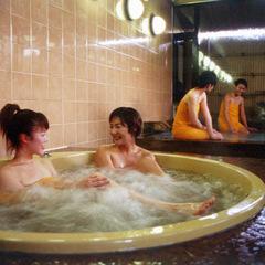 吉田屋和光(旧:ホテル和光)