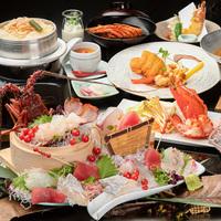 【さき楽60】(秋グレードアップ)6種の海老を贅沢につかった会席「秋EBISU〜雅〜」