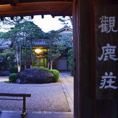 【スタンダード会席】日本庭園を眺めながら季節会席☆