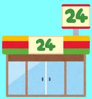 《セコマ利用券付プラン》セイコーマート苫小牧表町店限定1,000円分の利用券付★無料朝食バイキング付