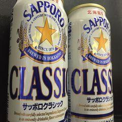 【お一人さまステイ】北海道限定クラシックビール2本セットプラン★無料朝食バイキング付き