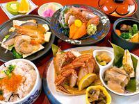 北海道の恵みを五感で感じる♪森夢御膳プラン(夕朝食付)