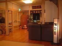 ☆かも鍋・全国発送の人気吉野葛を使った 2食付きプラン☆【個室食】