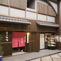 ◆リニューアル◆【素泊まり】駅から徒歩1分!奈良市内観光地まで徒歩圏内♪観光やビジネス・合宿に最適★