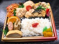 【期間限定】お気軽!ホテルシーウェーブ特製お弁当付きプラン