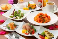 【新登場!】日替わりパスタでイタリアンディナー 1泊2食付きプラン