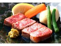 豊後牛と大分名物料理1泊2食付プラン