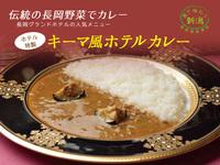 ♪ホテルで食べる夕食(和食)と朝食付プラン♪☆特典ワンドリンク付
