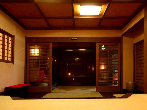 Атами - Itou Onsen Sanbokan