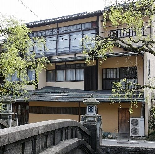 Тоёока - kinosaki Onsen Shinkameya