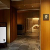 【夕食付】香川を堪能する「サイフォンスープ付」懐石コース<クラブラウンジ利用可能>