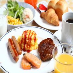【タイムセール】素泊り料金で、自慢の朝食付♪