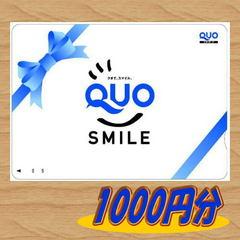 【出張応援】QUOカード 1,000円分付!素泊り シングルルーム