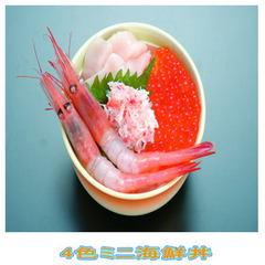 【エビ!カニ!ホタテ!いくら!】函館朝市『栄屋』でのミニ海鮮丼を朝食に!