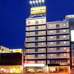 【函館山ロープウェイチケット付】◆素泊まり プラン◆