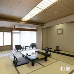 ■和室8〜12畳+広縁付■(喫煙)
