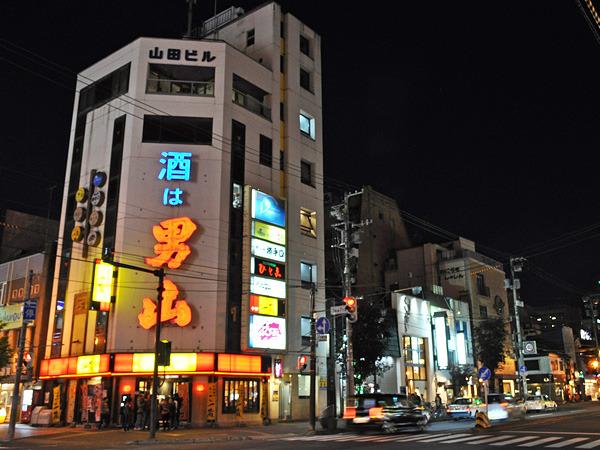 【秋冬旅セール】■■繁華街サンロクに一番近いホテル♪(素泊まり)