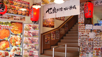 ホテル朝食&市場海鮮朝食セレクトプラン〜朝食付き