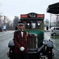 レトロジャンボタクシー