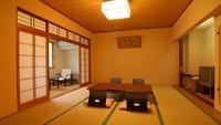 日帰り:豊沢川と四季の景観を眺望<別館2階12畳洗面付>禁煙