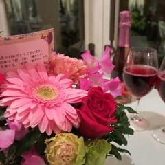 【2食付】◆誕生日、結婚記念日、大切な記念日◆ Anniversary stay