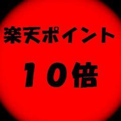 """【新春フェア】ポイント10倍】働きマン応援☆ポイント10倍プラン☆大好評の""""我が家の朝ごはん""""付♪"""