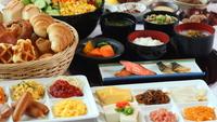 【さき楽55】 早めの予約がお得●朝食付き
