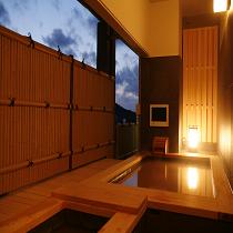 ◆金泉◆露天風呂付き客室◆お部屋の露天風呂も金泉!〜美肌の温泉をお部屋で愉しむマイ露天◆