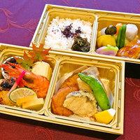 夕食はお部屋でお弁当を。【ホテル特製★和食弁当プラン】<2食付>お一人様7,700円〜