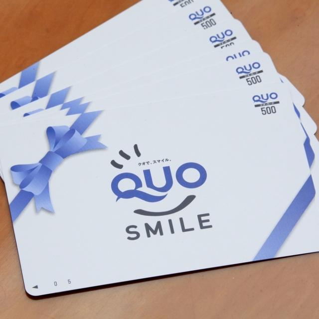 【2連泊限定】QUOカード3000円プレゼント♪