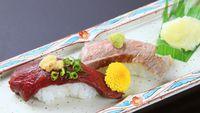 【握り寿司プラン】霧降高原牛炙り握り&馬頭桜肉握りプラン