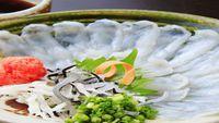 【とちぎ霧降高原牛/しゃぶしゃぶ】&【温泉とらふぐ/お造り】、【温泉とらふぐ/サラダ】付きプラン