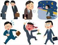 【ビジネスマン限定】WORKERプラン☆缶ビールついてます♪♪☆無料軽食付き☆